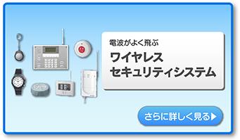offline2-2
