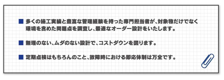 system1_1