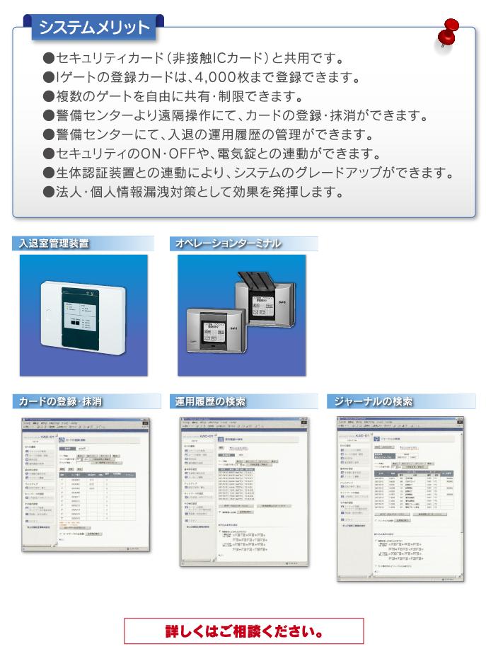 system1_10